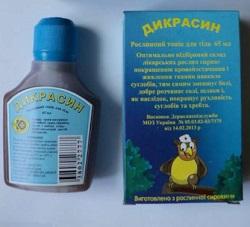 dicrasin ízületi kezelés)