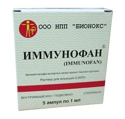 Imunofan és vitaminok az immunitáshoz