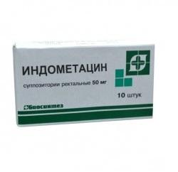 tabletták ízületi fájdalom indometacin)