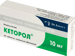 ketorol és magas vérnyomás)