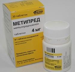 metipred és magas vérnyomás magas vérnyomás fehérje vizelet vesebetegségben