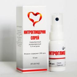 hipertóniás ödéma elleni gyógyszer